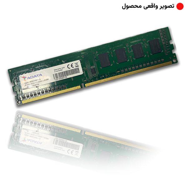 ADATA 4GB DDR3