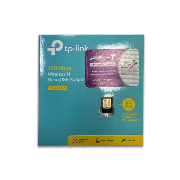 TP-Link Wireless USB Adapter TL-WN725N