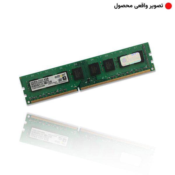Axtrom 4GB DDR3 1333Mhz