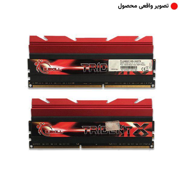 پک 16 گیگ رم GSKILL TRIDENT X 16GB (8GBx2) DDR3 2400MHZ