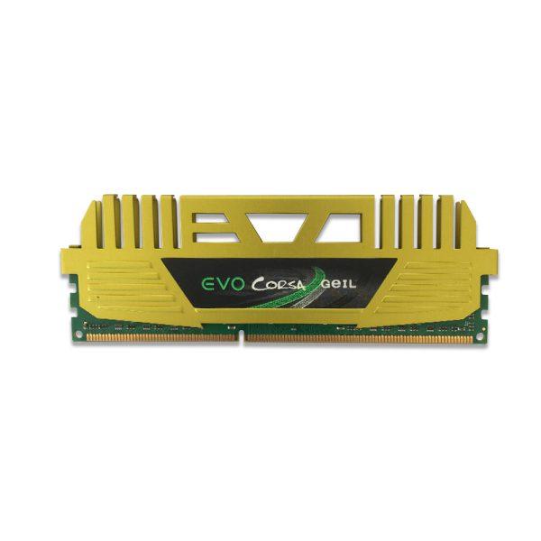 Geil 8GB 1866Mhz DDR3