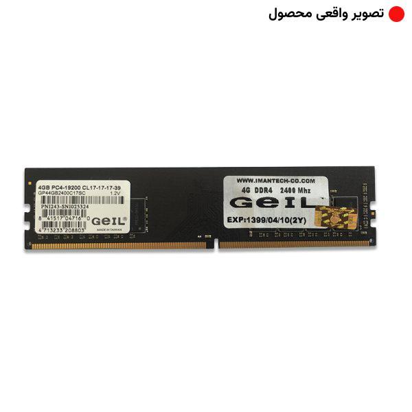 Geil 4GB 2400Mhz DDR4