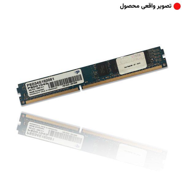 PATRIOT 4GB DDR3 1600MHz Cl11
