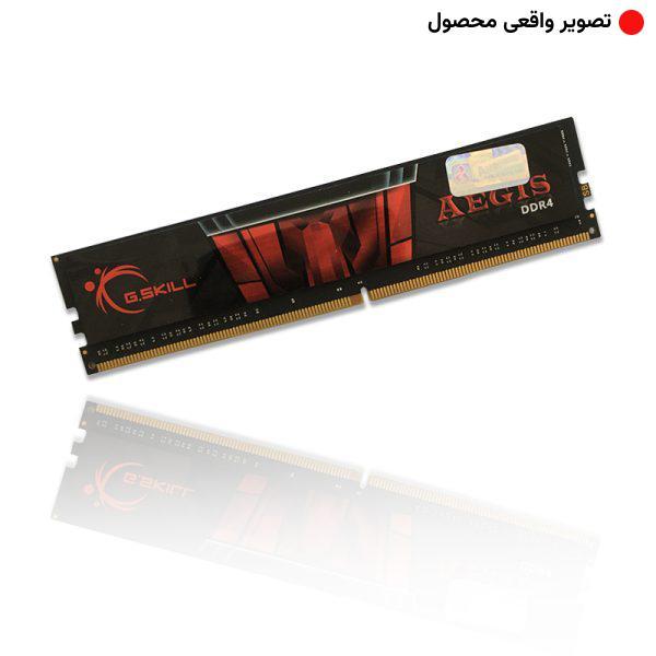 G SKILL AEGIS 4GB DDR4 2400MHZ