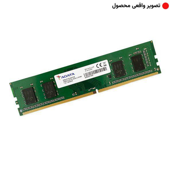 ADATA 4GB DDR4 2133Mhz