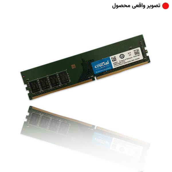 رم CRUCIAL 8GB DDR4 2666MHz